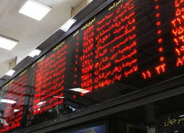 Tehran Stocks Keep Falling