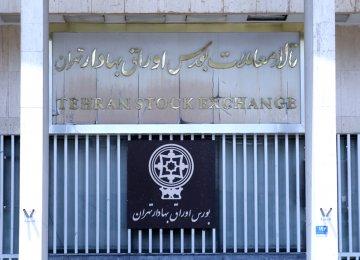 Tehran Stock Exchange Registers Highest Growth in Asian Markets