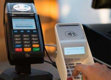 Iran's Central Bank Bans POS Devices Overseas