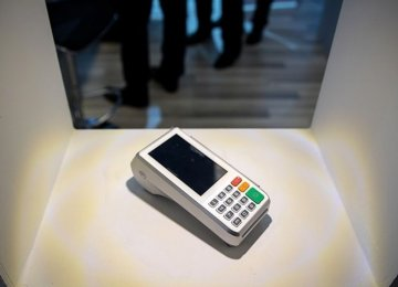 INTA Seeking Outside Assistance in Authenticating POS Terminals' Data