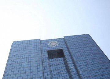 Iran, China, Philippines  to Develop Economic Ties
