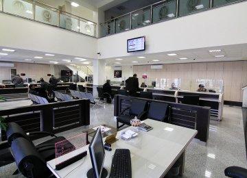 Banking Amendments Approved