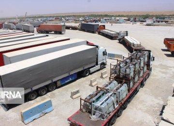 Iraq to Start Repaying Iran Debt