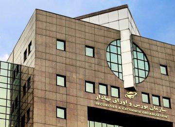 SEO Deposits $80 Million With Stock Market Stabilization Fund