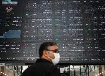 Tehran Shares Higher