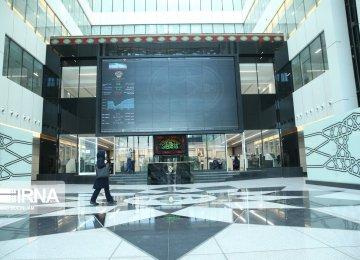 Tehran Stocks Notch Another Gain