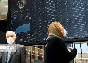Bourse Extends Losses