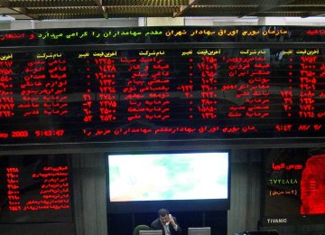 Shares of State Companies Worth $733m on Offer