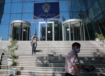 Tehran Stock Market Drops 0.7%
