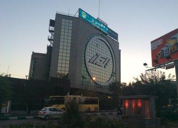 Alborz Company Adds Reinsurance Segment