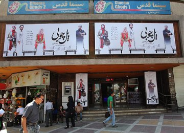 Each Iranian annually goes to the movies 0.3 times on average.