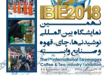 Tehran to Host Int'l Beverages Exhibition