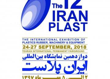 Iran Plast 2018 Slated for Sept. 24-27