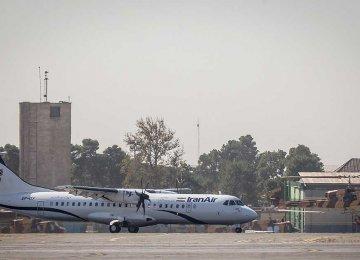 New Jahrom Airport Terminal Under Construction