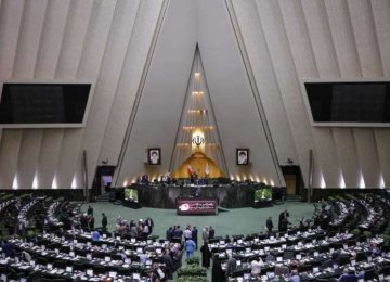 Parliament Rejects Controversial Bill