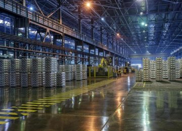 Aluminum Output Increases 11%