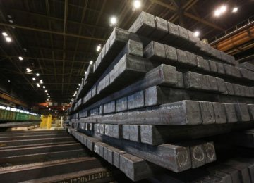 "the export of ""steel, or any other metals in the shape of ingot, slab, or cathode"" without a certificate of manufacture origin has been banned."
