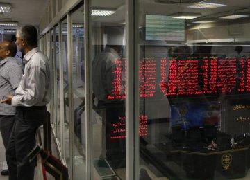 IKCO Sells Majority Stake in Subsidiary