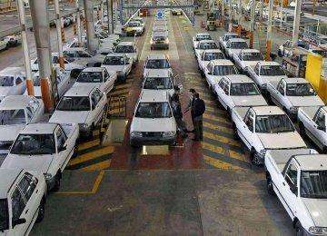 Underwriting of SAIPA Bonds Underway at TSE
