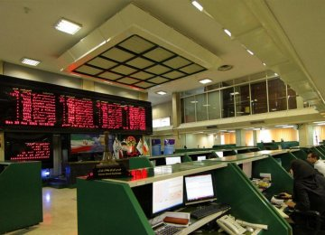 TSE Fastest-Growing Stock Exchange in World
