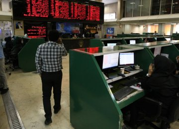 Tehran Stocks Close Two-Day Trading Week Slightly Higher