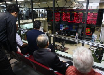 About 1.38 billion shares valued at $51.46 million changed hands at TSE on March 14.