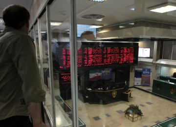 TEDPIX Trade Ends 0.12% Lower on Tuesday