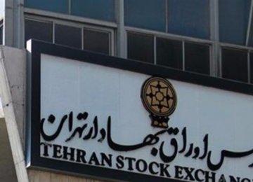 TEDPIX Ends Wednesday Trade 0.52% Higher