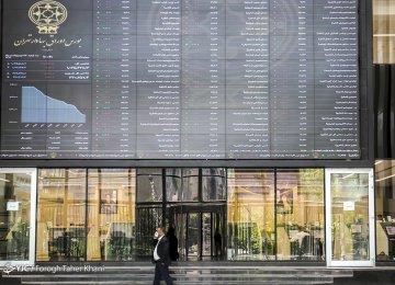 Tehran Stocks Suffer Further Decline