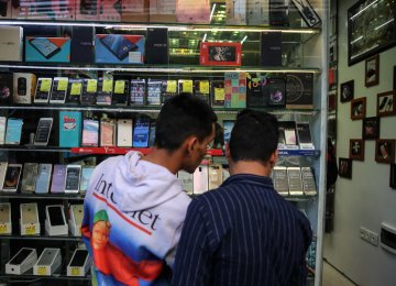 New Move to Calm Cellphone Market