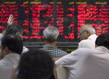 SEO Clears Way for Major Iranian Startup IPOs
