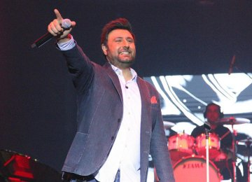 Alizadeh's Concerts at  Milad Tower