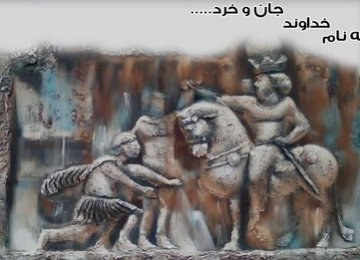 Ancient Bas-Reliefs on Canvas
