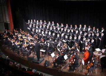 Arasbaran Choir & Orchestra  to Perform