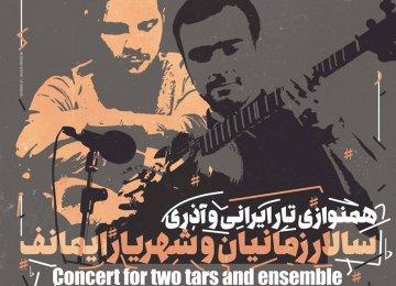 Tar Concert by Azeri, Iranian Masters