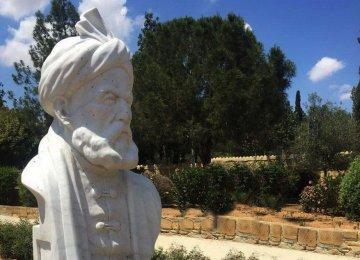 Bust of Ferdowsi Unveiled  in Nicosia