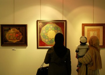 Works of Young Artists at Palestine Museum