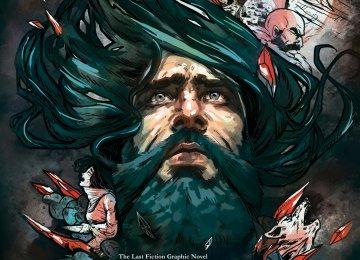 Graphic Novel 'Jamshid' in English Soon