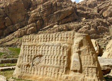 Meeting on Khuzestan  Ancient Rock Art