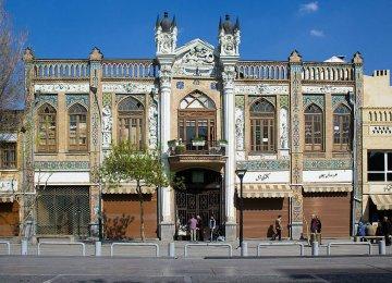 Film on 100-Year History  of Nasser Khosrow Street