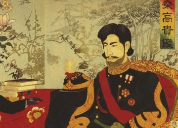 Books on Japan History,  Emperor in Persian