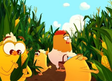 'Roobi and Chickens' Will Vie at  Annecy Festival