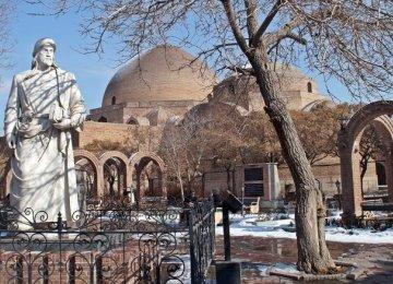 Silk Road Conservation Confab in Tabriz