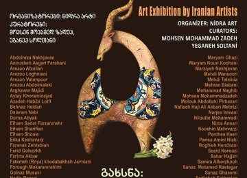 Tbilisi Gallery Showing Iranian Paintings