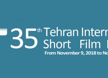 Tehran Short Film Festival Invites Entries
