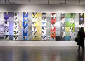 Tripartite Exhibit by Darebaghi