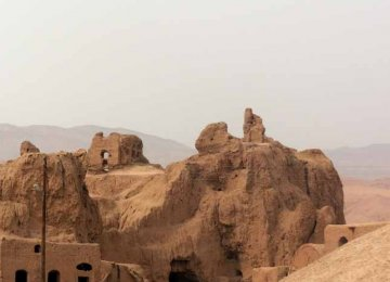 3,000-Year-Old Village