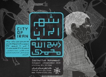 Culture and History in 'City of Iran'