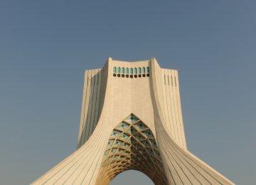 Azadi Complex