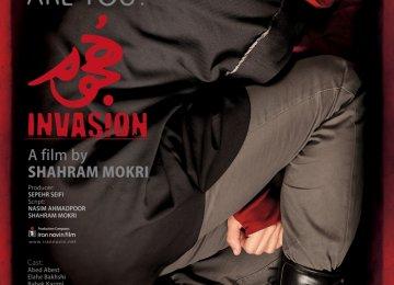 'Invasion', 'Home' Competing in Transylvania Festival